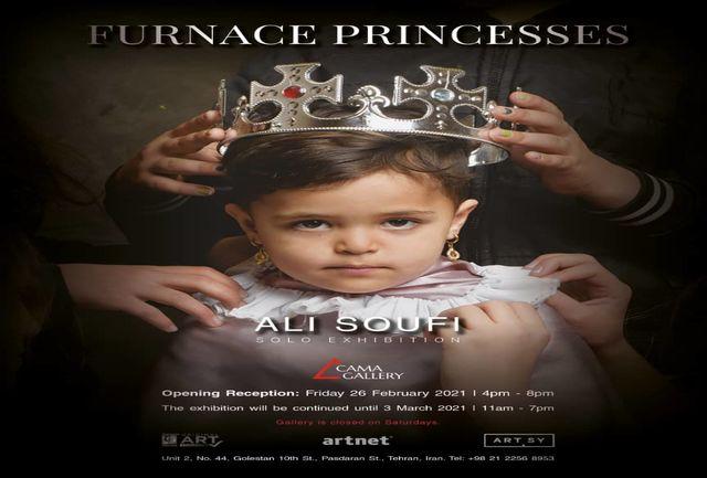 علی صوفی «پرنسس های کوره» را به گالری کاما می آورد