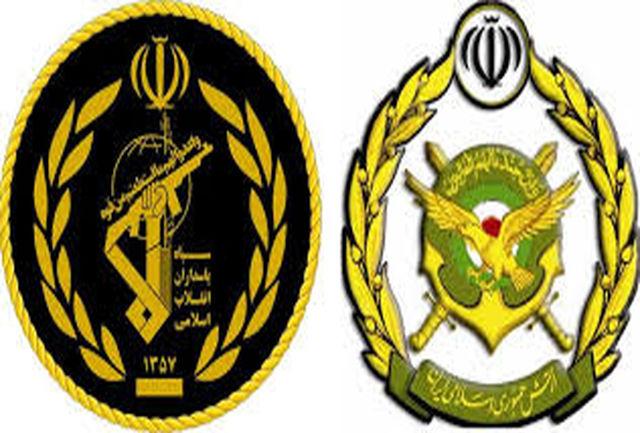 سپاه انقلاب اسلامی یکی از بزرگترین دستاوردهای ملت بزرگ ایران است