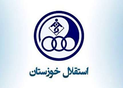 تقابل استقلال با خیبرم خرم آباد