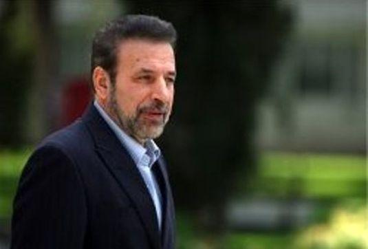 سفر محمود واعظی و مرتضی بانک به قشم