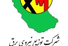 خاموشی های نوبتی در گیلان 7 بهمن ماه 99