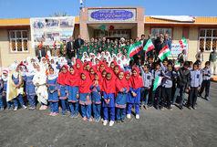 دو مدرسه با همت فعالان اقتصادی در نرماشیر و فهرج افتتاح شد