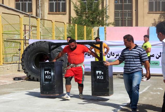 رقابتهای قویترین مردان کُرد ایران در سنندج پایان یافت