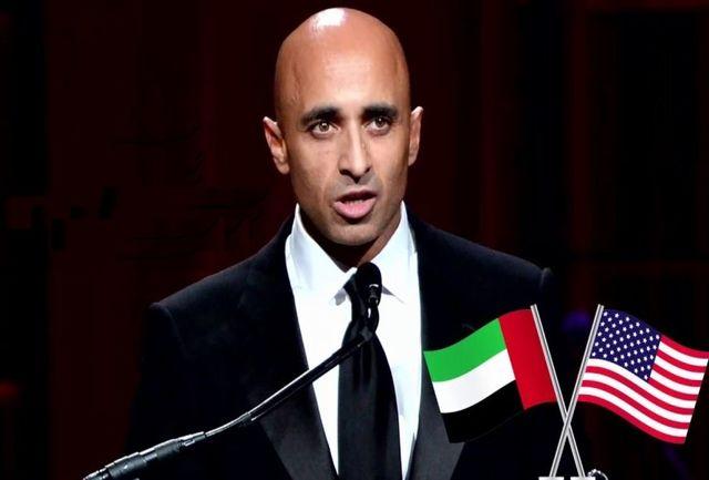 انتقاد وقیحانه سفیر امارات در آمریکا از مردم فلسطین