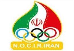 پیام تبریک کمیته ملی المپیک به ملیپوشان جوان والیبال