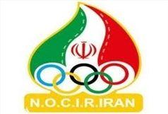 کمیته ملی المپیک قهرمانی ووشوکاران جوان را تبریک گفت