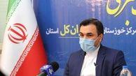 توزیع پُستی داروهای بیماران خاص در خوزستان/بیماران مبتلا به سرطان اهواز در محل درمان دارو دریافت میکنند