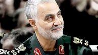 کمپین درخواست تشییع پیکر سپهبد سلیمانی در اصفهان