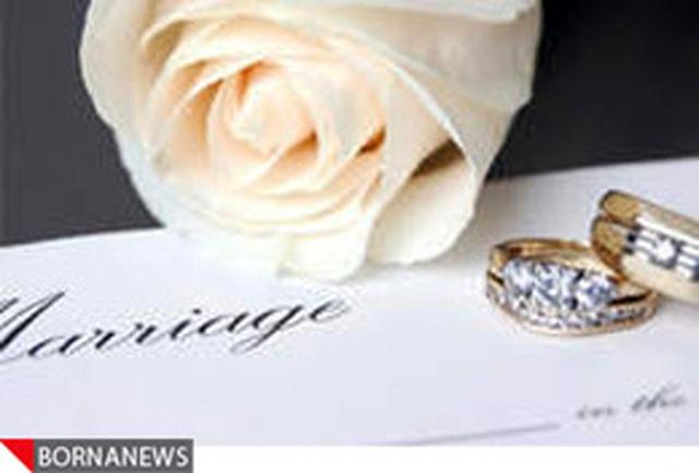 تحصیلکرده های آمریکایی بیشتر ازدواج می کنند