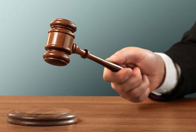 چهارمین جلسه دادگاه شرکت «دومان توکان» آغاز شد