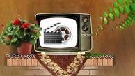 «رگبار و فرار» آخر هفته بینندگان شبکه یک را به تماشا دعوت می کند