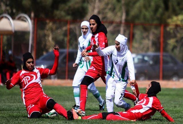 شهرآورد زنانه فوتبال اصفهان