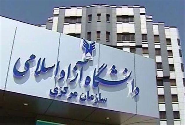 ۱۲ خردادماه؛ دومین جشنواره کتاب انقلاب اسلامی در دانشگاه آزاد اسلامی برگزار می شود