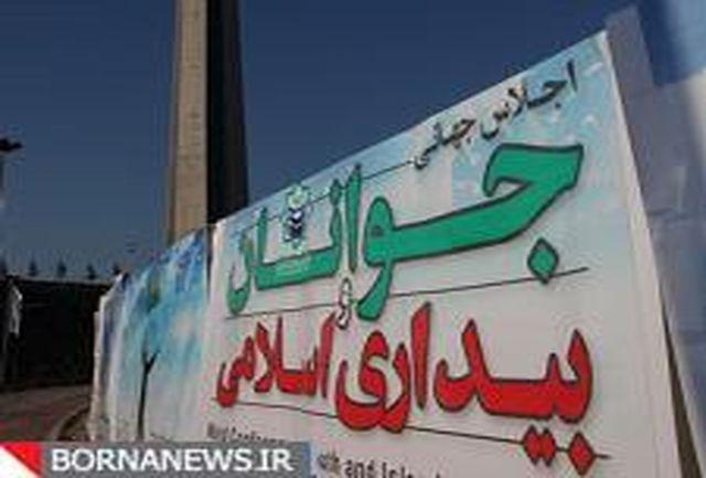 معلم جوان بغدادی: همه باید برای تحقق اسلام محمدی به پا خیزیم