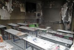 علت وقوع آتش سوزی مرگبار در مدرسه زاهدان چه بود ؟