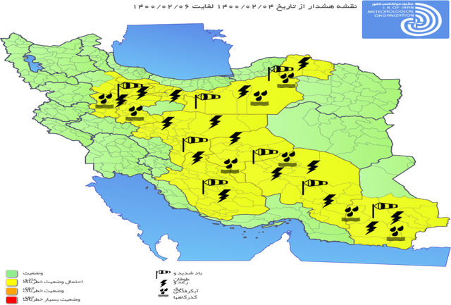 اخطاریه و هشدار سطح زرد سازمان هواشناسی برای 13 استان کشور