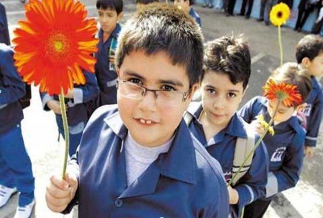 زنگ بازگشایی مدارس در همدان نواخته شد
