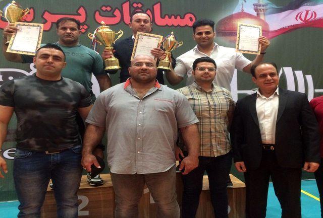 تیم پرس سینه استان کردستان مقام سوم مسابقات قهرمانی کشور را بدست آورد