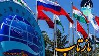 عضویت ایران در سازمان همکاری شانگهای در اجلاس دوشنبه پایتخت تاجیکستان در «بازتاب»