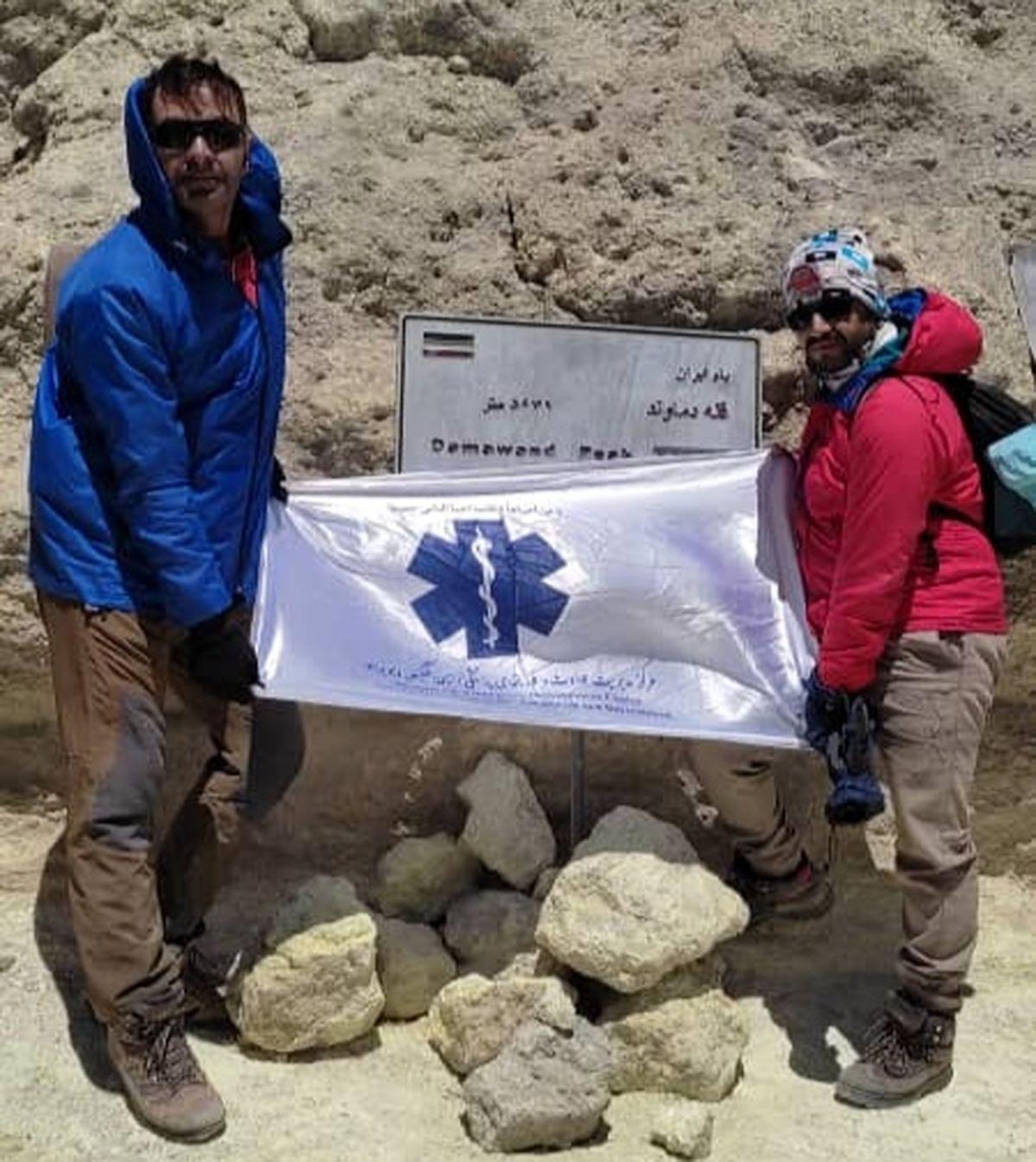 صعود کوهنوردان اورژانس ۱۱۵ کهگیلویه و بویراحمد به قله دماوند