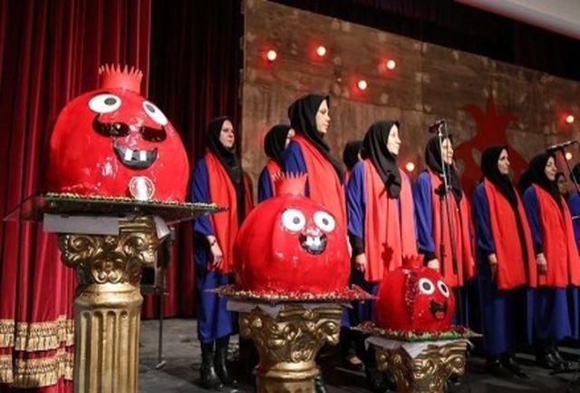 جشنواره انار در فرهنگسرای اشراق افتتاح شد