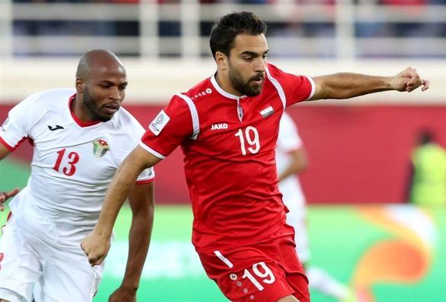 حرکت غیرمنتظره پادشاده اردن موقع بازی تیم ملی کشورش مقابل سوریه+عکس