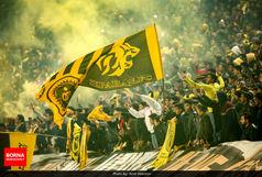 جنجال در اصفهان!