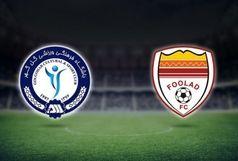 ترکیب تیم های فولاد خوزستان و گل گهر سیرجان مشخص شد
