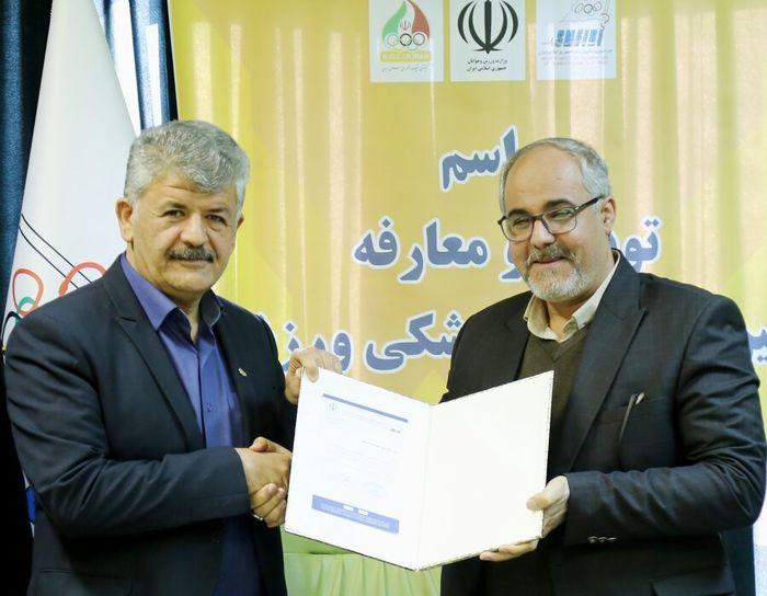 مسجدی سرپرست دبیری فدراسیون پزشکی ورزشی شد