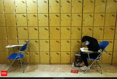 اعلام اسامی چند برابر ظرفیت  آزمون استخدامی از امروز