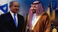 آمادهام اسرائیل را به رسمیت بشناسم