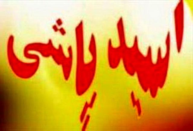 دستگیری متهم اسیدپاشی در اسلام آباد غرب
