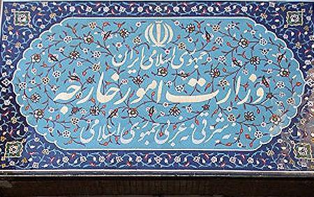 ابراز نگرانی ایران از تحولات در افغانستان