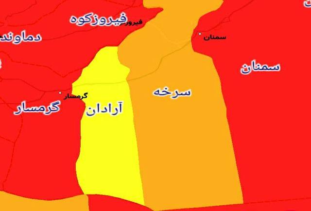 تنها شهرستان زرد کرونایی استان سمنان تا 18 فروردین 1400