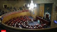 تایید صلاحیت محمد یزدی و رضا پورصدیق از قم برای انتخابات میان دورهای خبرگان رهبری