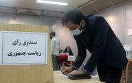 مشارکت ۴۶ درصدی مردم استان مرکزی در انتخابات