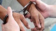 دستگیری قاتل سلطان هروئین