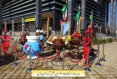 افتتاح ستاد تسهیلات خدمات سفر نوروزی در مجتمع عین القضات