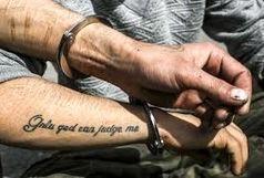 دستگیری سارق حرفه ای از افراد سالخورده