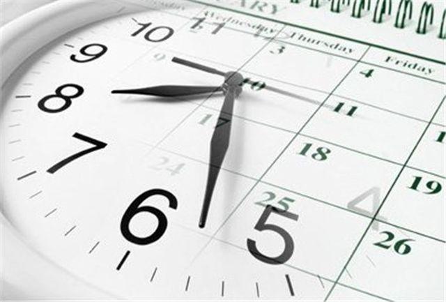 کاهش یافتن ساعت کار اداری سه روز آتی به علت گرما