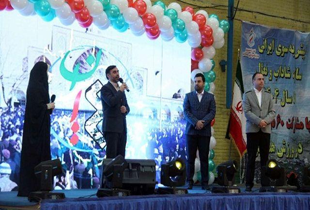 برگزاری جشنواره بزرگ ورزش همگانی در قزوین