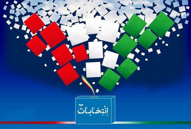 «آقای رییس» ویژه برنامه انتخابات 1400