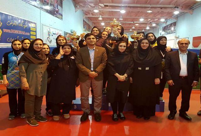 اصفهان قهرمان مسابقات تنیس روی میز بانوان کارگر کشور شد