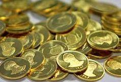 قیمت سکه و طلا امروز 4 مرداد