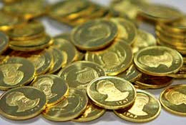 قیمت سکه و طلا امروز 7 اردیبهشت