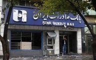 دستگیری 10 عامل اغتشاشات در استان فارس