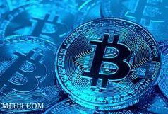 قیمت بیت کوین کاهش یافت / تغییرات قیمتی ۱۰ ارز دیجیتالی بزرگ
