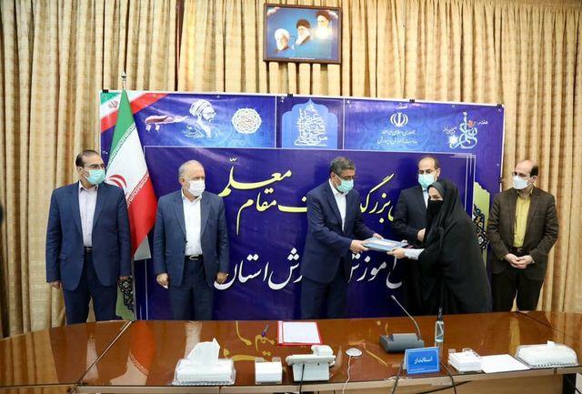 معلمین سرآمد استان همدان تجلیل شدند
