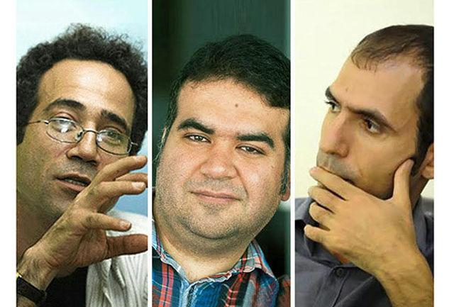 سه کارگردان تئاتر نشان «هنرمند مسوول» را دریافت کردند