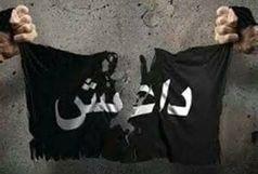اعترافات خطرناکترین داعشی